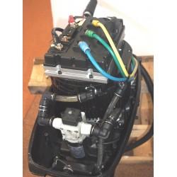 Sähkö perämoottori 10 HP lyhytrikinen